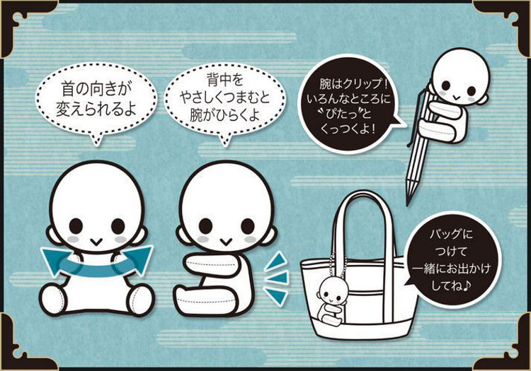 Touken Ranbu -ONLINE- Pitanui Hachisuka Kotetsu