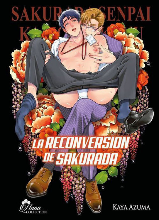 La reconversion de Sakurada