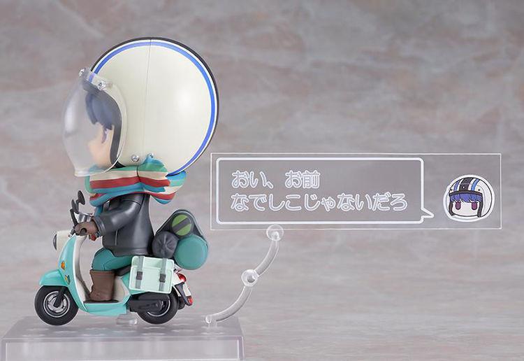 Laid-Back Camp - 1451 Nendoroid Rin Shima Touring Ver.
