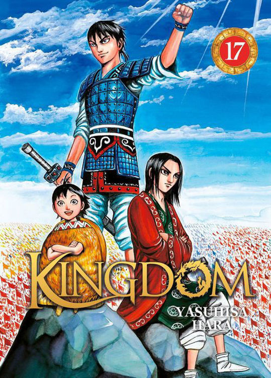 Kingdom - Tome 17