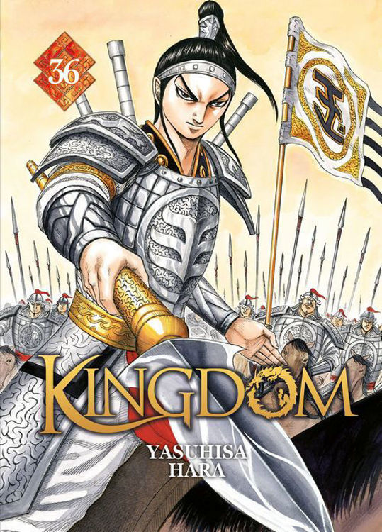Kingdom - Tome 36