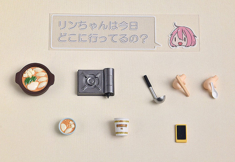 Yuru Camp - 903 Nendoroid Nadeshiko Kagamihara