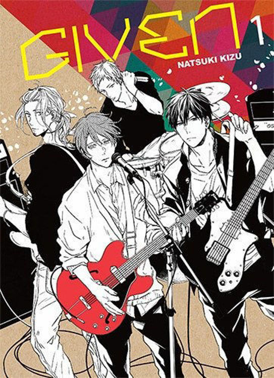 Given Tome 01