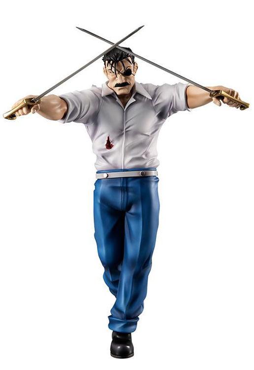 Fullmetal Alchemist - Figurine King Bradley