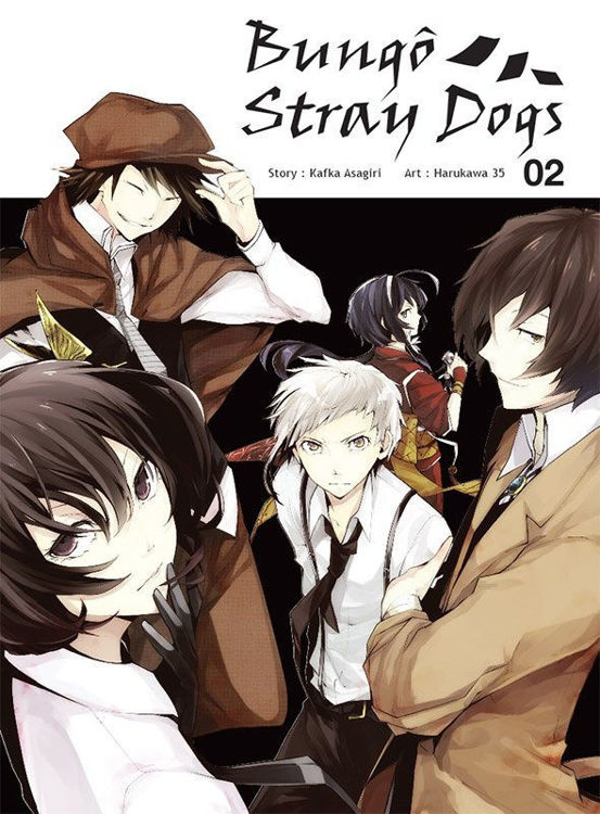 Bungô Stray Dogs Tome 02