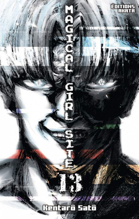 Magical Girl Site Tome 13