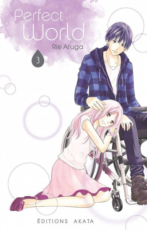 Perfect World Tome 03