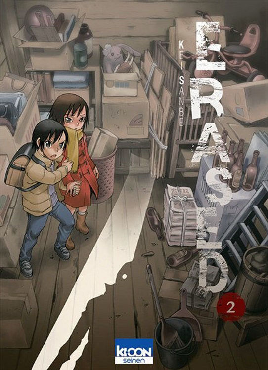 Erased Tome 02