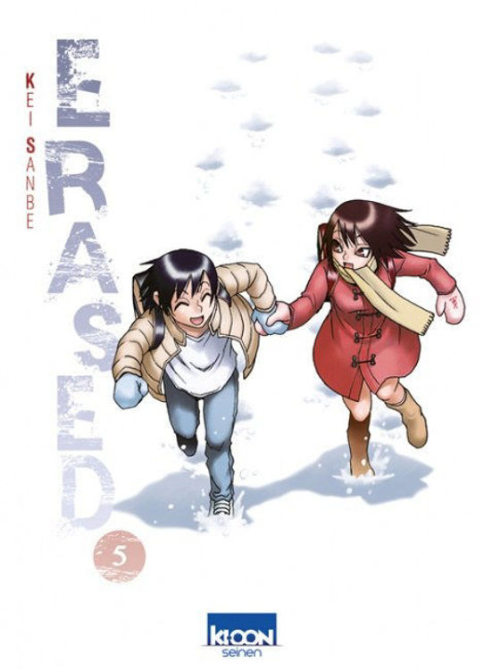 Erased Tome 05