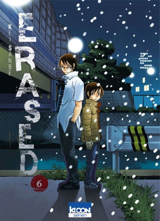 Erased Tome 06