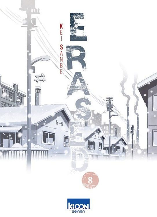 Erased Tome 08