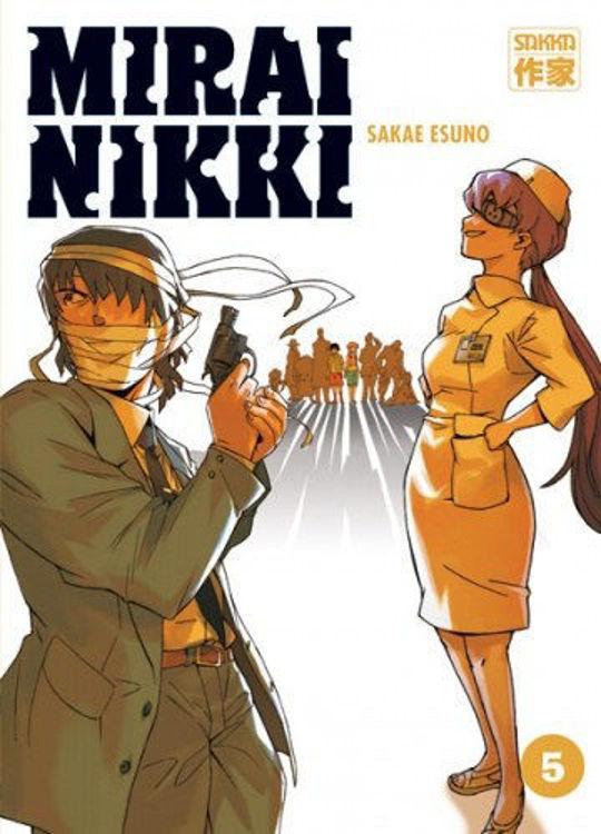 Mirai Nikki - Le Journal du Futur Tome 05