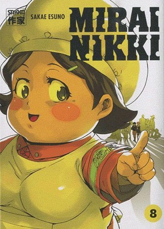 Mirai Nikki - Le Journal du Futur Tome 08