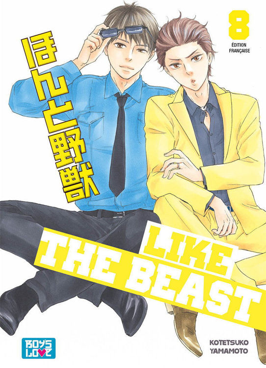 Like The Beast Tome 08