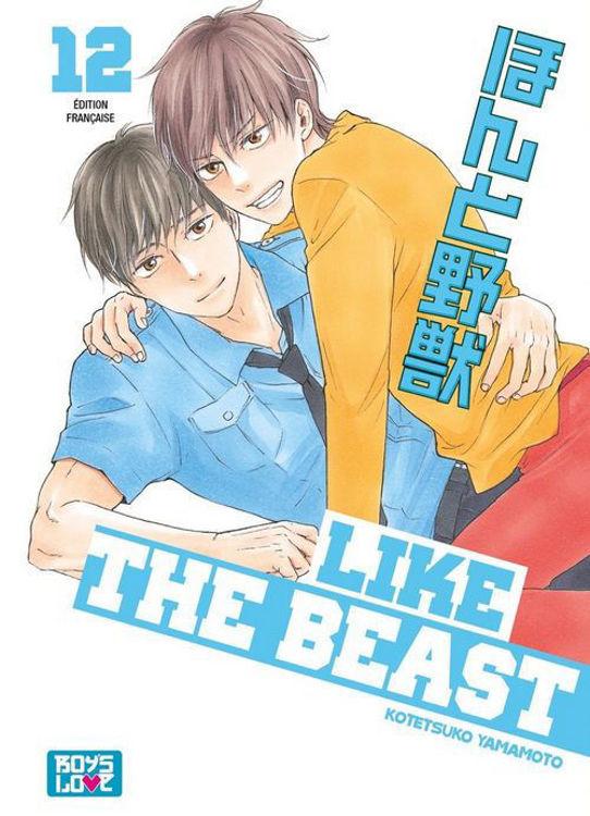 Like The Beast Tome 12