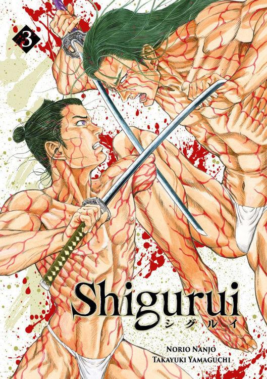 Shigurui Tome 03