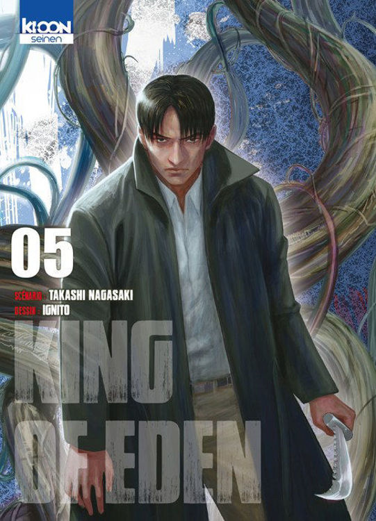 King of Eden Tome 05