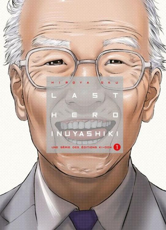 Last Hero Inuyashiki Tome 01