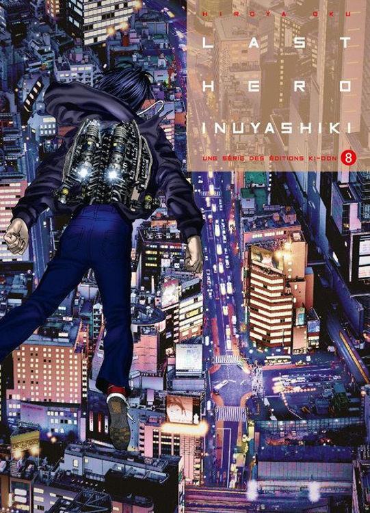 Last Hero Inuyashiki Tome 08
